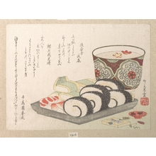 Ryuryukyo Shinsai: Sushi (Vinegared Fish and Rice) Food - Metropolitan Museum of Art