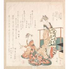 柳々居辰斎: Two Courtesans - メトロポリタン美術館