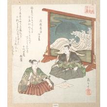 屋島岳亭: Two Boys and a Screen - メトロポリタン美術館