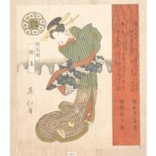 Totoya Hokkei: Courtesan Dancing - Metropolitan Museum of Art