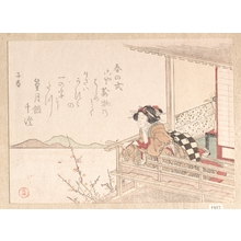 窪俊満: Courtesan Leaning on the Railing of a Veranda - メトロポリタン美術館