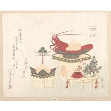 Ryuryukyo Shinsai: Decorations for the New Year - Metropolitan Museum of Art