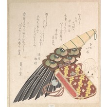 魚屋北渓: Feather-Brush and Doran (a Kind of Medicine Case) with a Netsuke of a Rat - メトロポリタン美術館