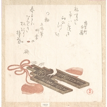 Kubo Shunman: Rat on a Fûchin, Ornament with a Design of Egoyomi (Pictorial Calendar) - Metropolitan Museum of Art