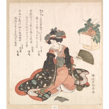 Katsukawa Shuntei: Courtesan and New Year Decoration - Metropolitan Museum of Art