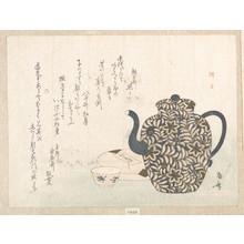 柳々居辰斎: Wine Pot and Cup - メトロポリタン美術館