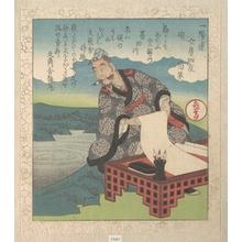 Yashima Gakutei: Hakuei or Po-ying (Chinese poet) - Metropolitan Museum of Art