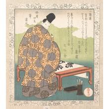 屋島岳亭: Do fu (Famous Man of Literature of the Fujiwara Period) - メトロポリタン美術館