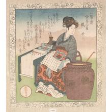 屋島岳亭: Joki (Muji, Chinese Calligrapher) - メトロポリタン美術館