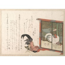 Yanagawa Shigenobu: Cock and Screen - Metropolitan Museum of Art
