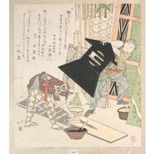 Totoya Hokkei: Preparations for the New Year - Metropolitan Museum of Art