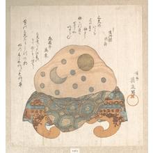 Keisai Eisen: Stone of Three Lights: Sun, Moon and Star - Metropolitan Museum of Art