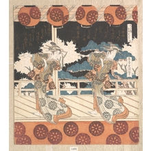 Yashima Gakutei: Furuichi Dance (No. 3 of a Set of Four) - Metropolitan Museum of Art