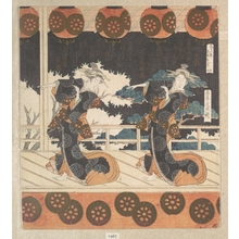 Yashima Gakutei: Furuichi Dance (No. 4 of a Set of Four) - Metropolitan Museum of Art