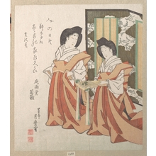 Kitagawa Kikumaro: Two Court Ladies - メトロポリタン美術館