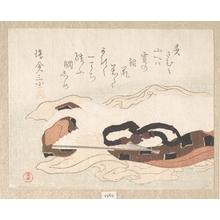 窪俊満: Belt and Fan on a Piece of Cloth - メトロポリタン美術館