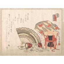 柳々居辰斎: Musical Instruments for the Noh Dance - メトロポリタン美術館