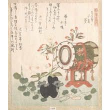 柳々居辰斎: Aoi Plant, Cherry Blossoms, Drum and Eboshi Hat Representing the