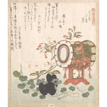 Ryuryukyo Shinsai: Aoi Plant, Cherry Blossoms, Drum and Eboshi Hat Representing the
