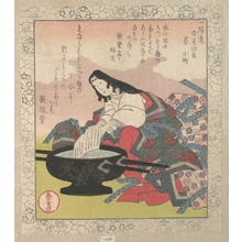 Yashima Gakutei: Four Friends of Calligraphy: Lady Komachi - Metropolitan Museum of Art