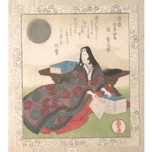 Yashima Gakutei: Four Friends of Calligraphy: Lady Murasaki - Metropolitan Museum of Art