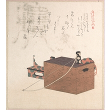 窪俊満: Box for Sugoroku Game (A Kind of Backgammon), Bow and Drum - メトロポリタン美術館