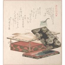 Kubo Shunman: Table and Writing Set - Metropolitan Museum of Art