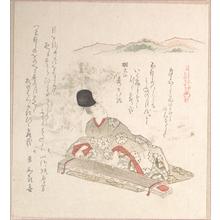 窪俊満: Young Nobleman Playing Koto (Harp) - メトロポリタン美術館