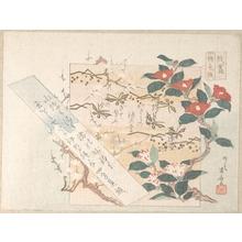 Ryuryukyo Shinsai: Designs of Writing-Paper with Flowers - Metropolitan Museum of Art