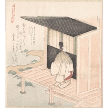 窪俊満: Young Nobleman Looking Inside of a House - メトロポリタン美術館