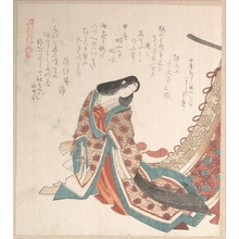 Kubo Shunman: Young Court Lady - Metropolitan Museum of Art