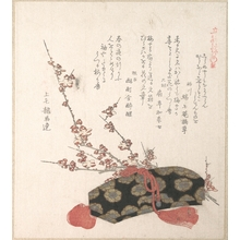 Kubo Shunman: Letter-Box and Plum Blossoms - Metropolitan Museum of Art
