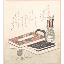Kubo Shunman: Books and Brush-Stand - Metropolitan Museum of Art