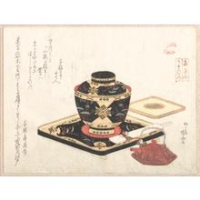 Ryuryukyo Shinsai: Lacquer Bowl for New Year Food - Metropolitan Museum of Art