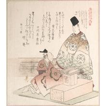 窪俊満: Young Nobleman and Carpenter - メトロポリタン美術館