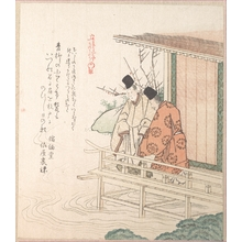 Kubo Shunman: Young Nobleman and His Attendant - Metropolitan Museum of Art