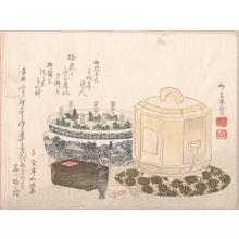柳々居辰斎: Fire-Holder and Flower-Pot - メトロポリタン美術館