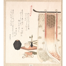 Kubo Shunman: Screen and Utensils for the Incense Ceremony - Metropolitan Museum of Art