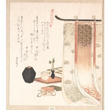 窪俊満: Screen and Utensils for the Incense Ceremony - メトロポリタン美術館