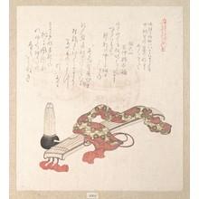窪俊満: Koto (Japanese Harp) and Sho (Reed Organ) - メトロポリタン美術館