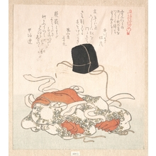 Kubo Shunman: Court Hat and Court Dress - Metropolitan Museum of Art