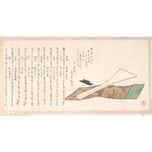窪俊満: Bachi (Plectrum) Used in Playing Shamisen - メトロポリタン美術館