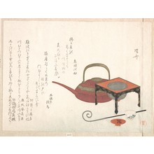 柳々居辰斎: Wine-Set - メトロポリタン美術館