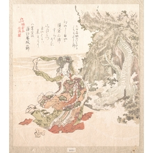 窪俊満: History of Kamakura - メトロポリタン美術館