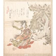 Kubo Shunman: History of Kamakura - Metropolitan Museum of Art
