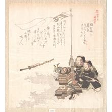魚屋北渓: History of Kamakura - メトロポリタン美術館