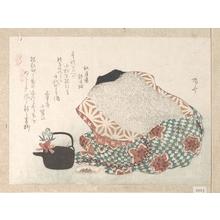 Ryuryukyo Shinsai: Outfit for the New Year Ceremony - Metropolitan Museum of Art