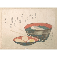 Teisai Hokuba: Bowl of New Year Food - Metropolitan Museum of Art