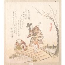 窪俊満: History of Kamakura: Poem-bridge of Egara Tenjin Shrine - メトロポリタン美術館