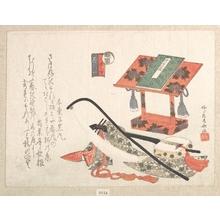 柳々居辰斎: Instruments and Stand for Music - メトロポリタン美術館